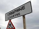 Україна не контролює більше 100 км кордону