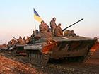 В зону АТО на поміч українським військам прямує підсилення