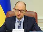 Яценюк: «Рівень російського цинізму не має меж»
