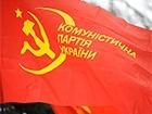 Депутати-комуністи у Дніпродзержинську поширювали антиукраїнські настрої