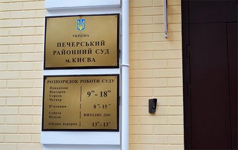 Інваліда, підозрюваного у побитті Пилипишина, суд посадив під домашній арешт - фото