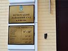 Інваліда, підозрюваного у побитті Пилипишина, суд посадив під домашній арешт