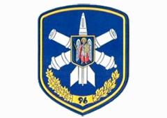 На Київщині пострілом затримано порушника, який проник на територію зенітної ракетної бригади ПС ЗСУ - фото