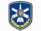 На Київщині пострілом затримано порушника, який проник на територію зенітної ракетної бригади ПС ЗСУ