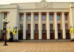 На вибори до ВР виділено майже 1 мільярд гривень - фото