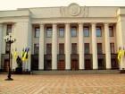 На вибори до ВР виділено майже 1 мільярд гривень