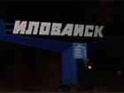 Про втрати під Іловайськом в РНБО обіцяють розповісти після завершення операції з виведення бійців з оточення