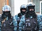 Прокуратура розслідує надмірну охорону працівниками «Беркуту» будинку Пшонки