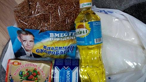 Регіонал Скоробагач вже підкупає виборців - фото