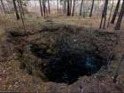 РНБО: аби приховати втрати, російські військові скинули кілька десятків тіл в штольню шахти