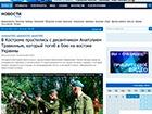 Російська пропаганда: перед тим, як загинути на Донбасі, російський десантник взяв відпустку