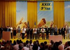 «Свобода» затвердила першу 10-ку виборчого списку - фото