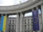 Так звані «вибори» в Криму – нелегітимні та нікчемні, - МЗС України
