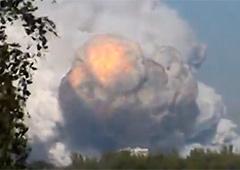 У Донецьку стався потужній вибух - фото