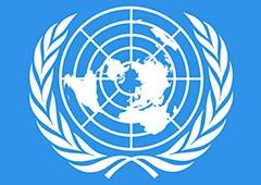Україна приєдналася до Договору про торгівлю озброєнням - фото