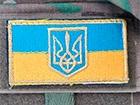 Українські силовики укріплюються на своїх позиціях