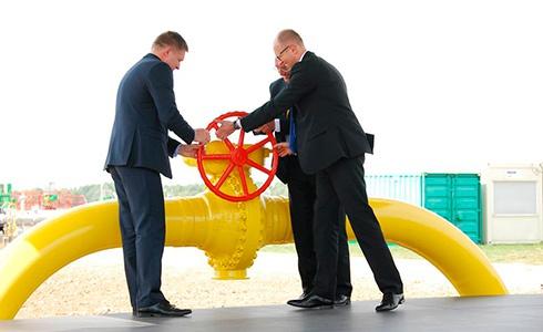 Відкрито газогін «Вояни-Ужгород», який забезпечить реверсні поставки газу до України - фото