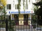 За не відправку в зону АТО у військкоматі Шевченківського району вимагали 20 тисяч