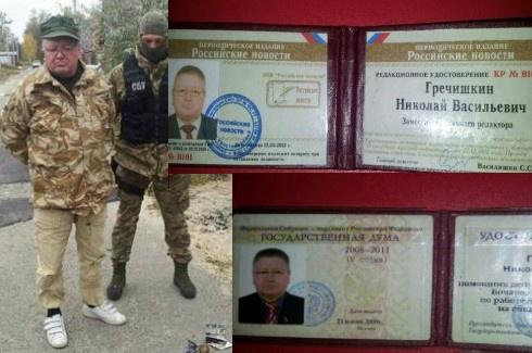 Агент ФСБ займався вивозом до Росії тіл російський військовослужбовців - фото