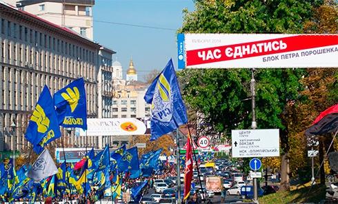 «Блок Петра Порошенка» та «Свобода» узгодили кандидатів-мажоритарників - фото