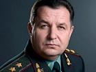 Парламент ухвалив призначення Полторака на посаду міністра оборони