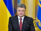 Порошенко: кандидатура Кіхтенка – правильне поєднання, яке потрібне Донбасу