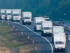 Привезений з Росії гуманітарний вантаж терористи передали до магазинів на продаж