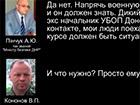П'яні бойовики «Оплоту» розстріляли «швидку допомогу», загинуло троє