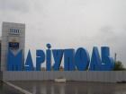 Тарута: «Маріуполь надійно захищено»