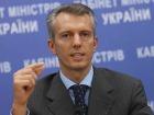 У партії Тігіпка вважають, що Росія не є агресором до України