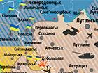 Українські бійці пішли з 32-го блокпосту біля Смілого