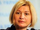 В зоні АТО налічується 2800 заручників і зниклих безвісти, - Геращенко