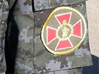 Військовослужбовець Нацгвардії передавав спецслужбам РФ дані про свою частину і своїх товаришів по службі