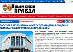 Як гартують кримську «вату» - фото