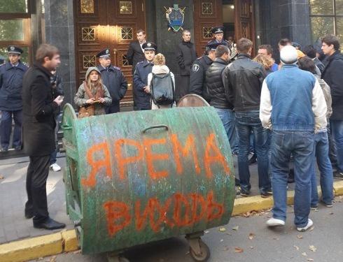 Ярема не вийшов до активістів «Автомайдану». Обіцяють приїхати до його «будиночка» - фото