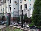 Москва порушила кримінальну справу за напад на своє посольство в Києві