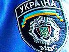 Затримано київських міліціонерів за хабар розміром $25 тисяч
