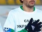 Гравці «Шахтаря» не стали прославляти українську армію