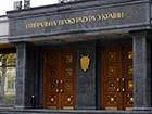Колишній директор держзакупівель Міноборони тримав у банківській ячейці 420 тисяч доларів