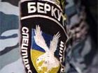 Міліція Львівщини дала відпустку беркутівцю-підпалювачу. Він зник, його оголошено в розшук