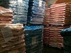 М′ясо з Європи з українським маркуванням з Києва переправляли до Росії