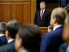 Порошенко: Україна не буде «якоюсь там федерацією»