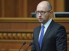 Прем'єр-міністром знову став Яценюк