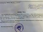 Псевдовибори в ДНР та ЛНР Росія використовує для вручення повісток для поповнення своєї армії