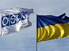 РНБО: обстріл місії ОБСЄ – це провокація