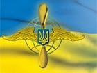 Російські авіакомпанії оштрафовано на 261 млн грн