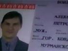 Російські військові переплутали український блокпост із своїм та були затримані