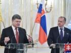 Словаччина гарантує Україні постачання реверсного газу