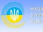 Телеканал «112 Україна» отримав друге попередження