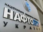 Україна перерахувала російському «Газпрому» 1,45 млрд. доларів боргу